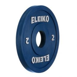 ELEIKO OLYMPIC WL COMPETITION/TRAINING DISC 2,0 kg