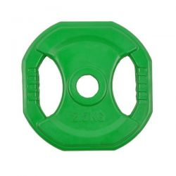 Square plate inSPORTline Pump set - 30 mm, 2,5 kg