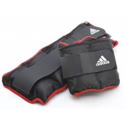 ADIDAS ANKLE WEIGHTS 2 x 1 kg
