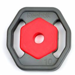 REEBOK STUDIO WEIGHT PLATES 2 x 10 kg